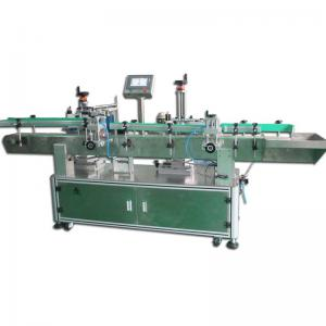 Automatic Vertical round bottle labeling machine