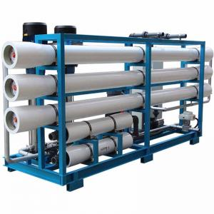 High efficiency seawater desalination equipment